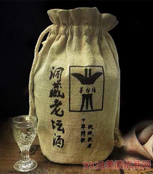 大黔朝洞藏老坛酒布袋定制版