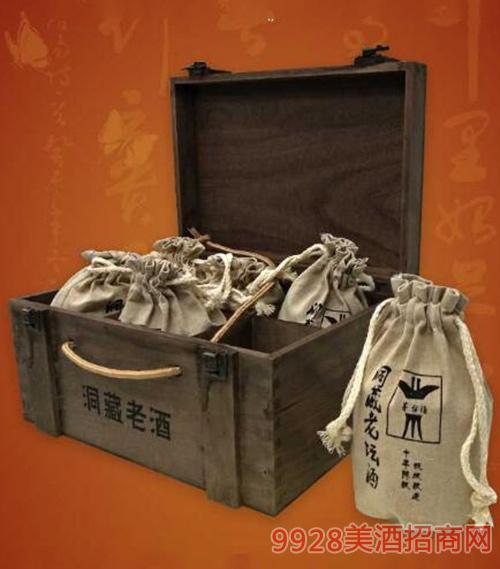 大黔朝洞藏老坛酒木箱定制版