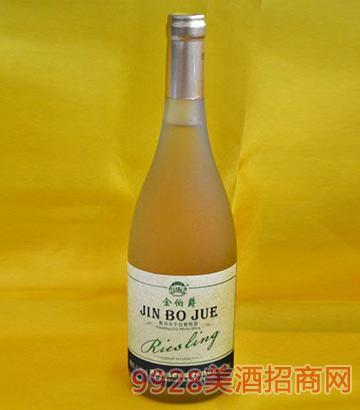 金伯爵雷司 令干白葡萄酒