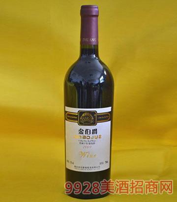金伯爵庄园干红葡萄酒2009