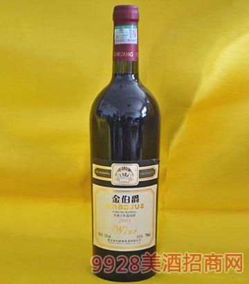 金伯爵庄园干红葡萄酒2003