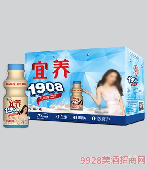 宜养1908瓶奶礼盒330mlx8