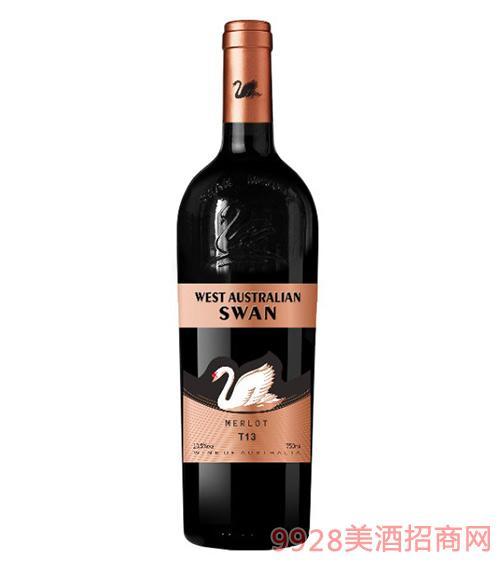 西澳天鹅干红葡萄酒T13