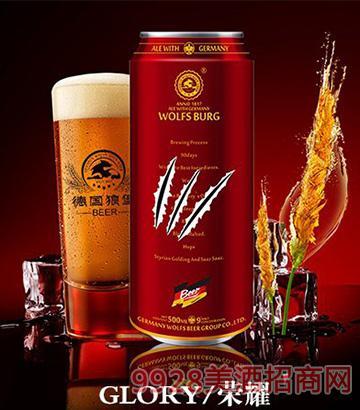 德国狼堡啤酒500ml罐装