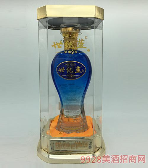 世纪蓝梦樽9号 52度500ml