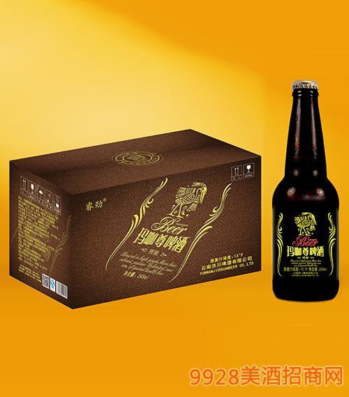 睿劲玛咖尊精酿玛咖啤酒瓶245ml