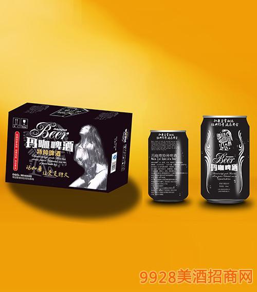 玛咖啤酒易拉罐330ml