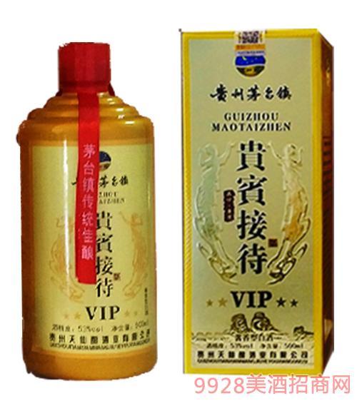 贵宾接待酒VIP酱香型白酒53度500ml