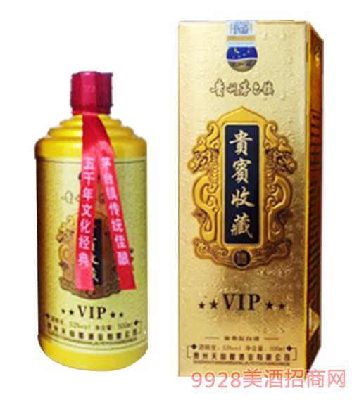 贵宾收藏酒VIP酱香型白酒53度500ml