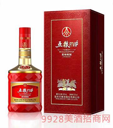 五粮液股份有限公司集团五粮PTVIP酒52度500ml