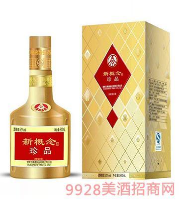 五粮液集团新概念酒珍品52度500ml