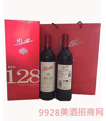 洛神奔富128葡萄酒礼盒装