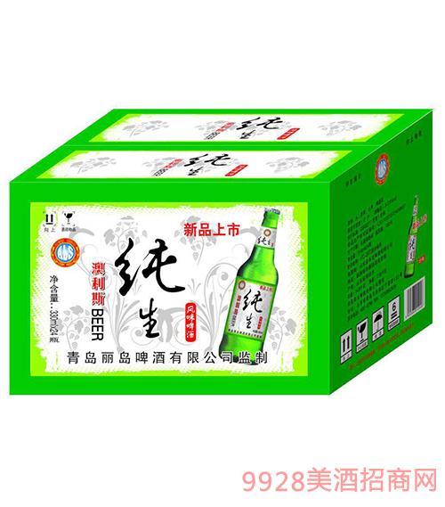 澳利斯啤酒纯生箱装330mlx24