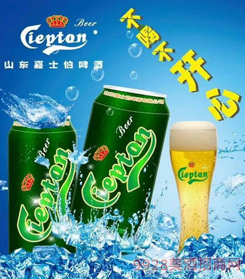山东嘉士伯啤酒