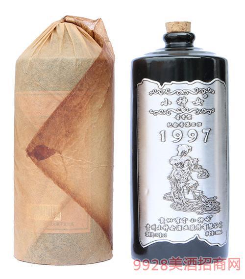 小神女1997酒
