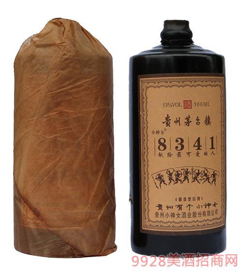 小神女8341酒