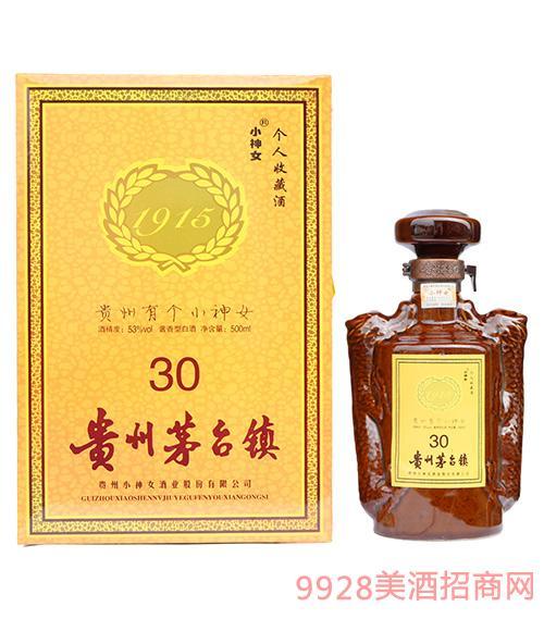 1915小神女酒30