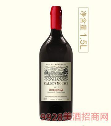 法国卡瑞特慕斯干红葡萄酒13.5度1.5L