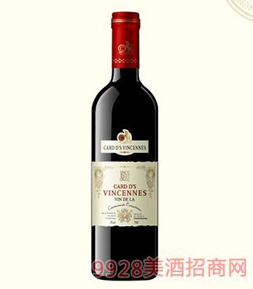 法国卡瑞特文森堡干红葡萄酒13度750ml