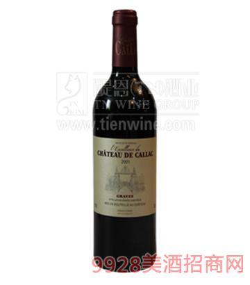 法国加纳克干红葡萄酒750ml