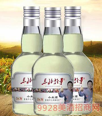 东北故事小米酒苏格兰情调248ml