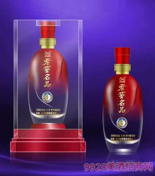 老窖名品酒K9-42度500ml