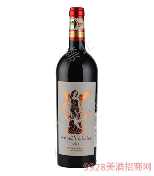西班牙干红葡萄酒14度750ml