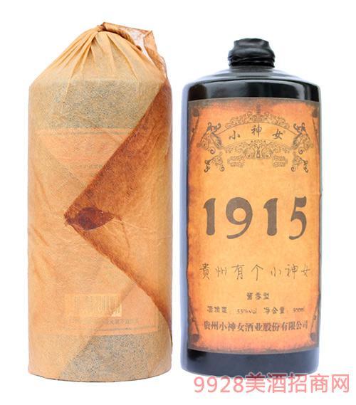 1915小神女酒
