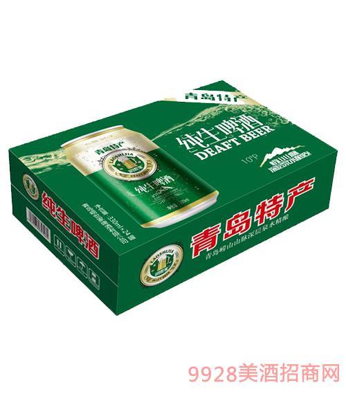 纯生啤酒330mlx24罐