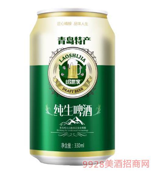 青岛纯生啤酒罐装330ml