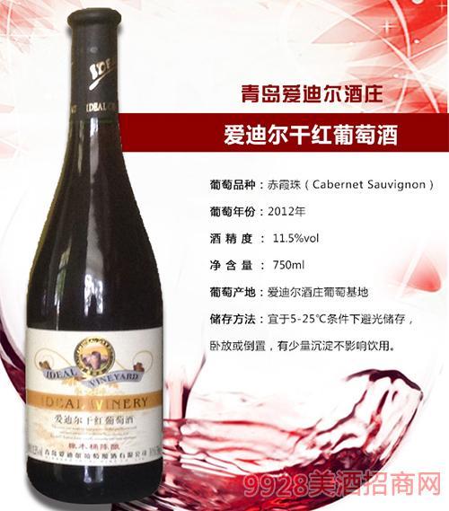 爱迪尔干红葡萄酒11.5度750ml