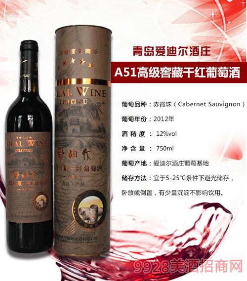 A15高价窖藏干红葡萄酒12度750ml