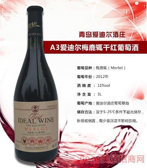 A3爱迪尔梅鹿辄干红葡萄酒11.5度3L