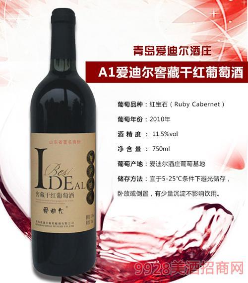 A1爱迪尔窖藏干红葡萄酒11.5度750ml