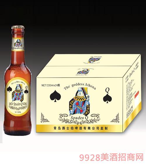 黑桃Q拉环(黄箱)330mlx24瓶