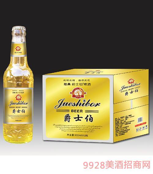 爵士伯啤酒(黄箱)500mlx12瓶