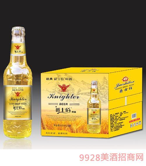 爵士伯啤酒经典(黄箱)500mlx12瓶
