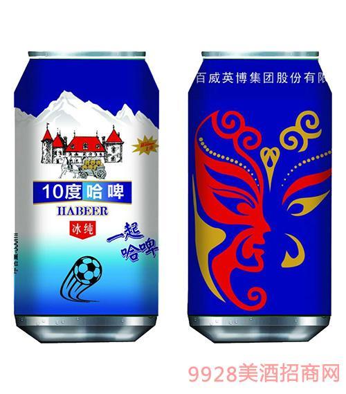 百威英博啤酒10度哈啤冰纯啤酒