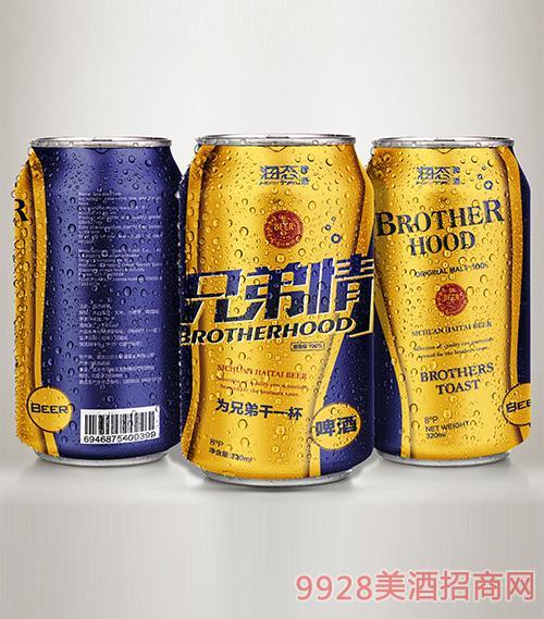 兄弟情啤酒罐装320ml