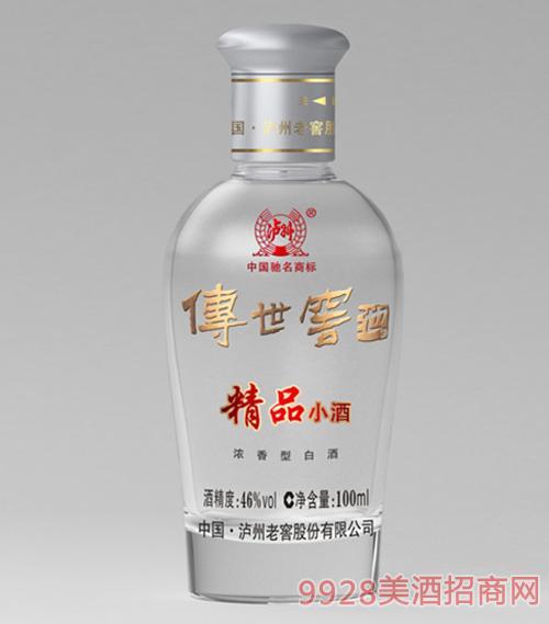传世窖池精品小酒46度100ml