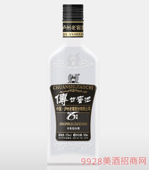 传世窖池酒精品6窖藏52度500ml