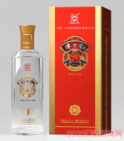 传世窖池酒珍酿52度500ml