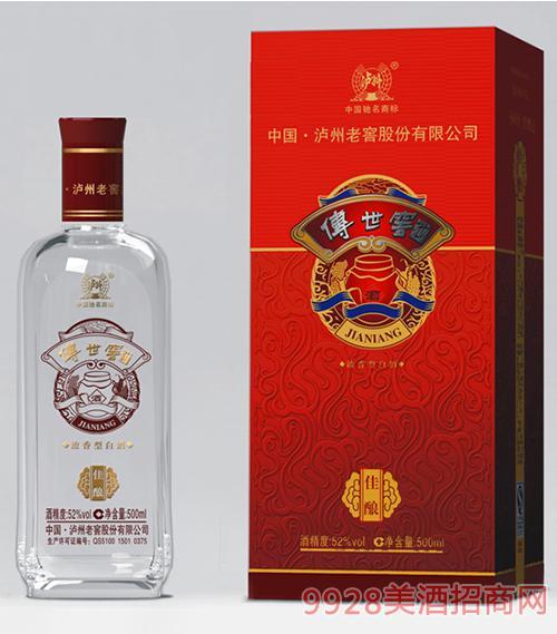 传世窖池酒佳酿52度500ml