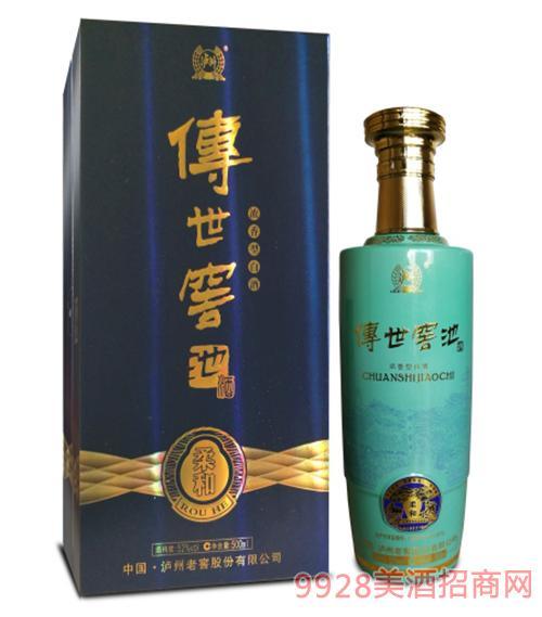 传世窖池酒柔和蓝52度500ml