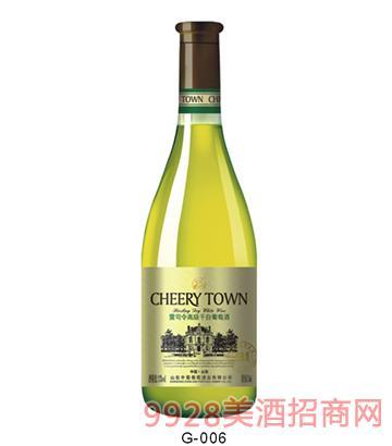 雷司 令高级干白葡萄酒G-006