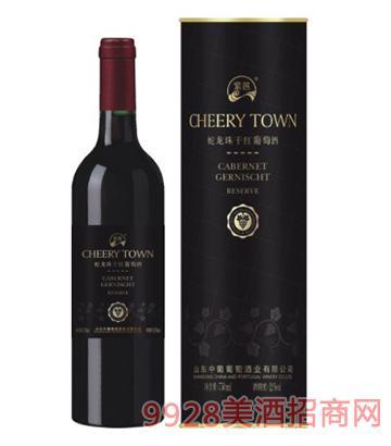 紫邑蛇龙珠干红葡萄酒G-093