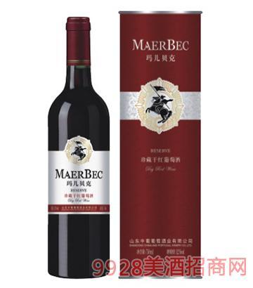 玛尔贝?#33487;?#34255;干红葡萄酒G-092