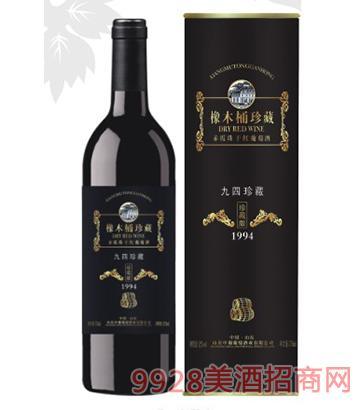 橡木桶珍藏干红葡萄酒G-070