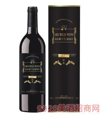橡木桶干红葡萄酒G-062