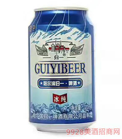 哈尔滨归一啤酒冰纯320mlx24